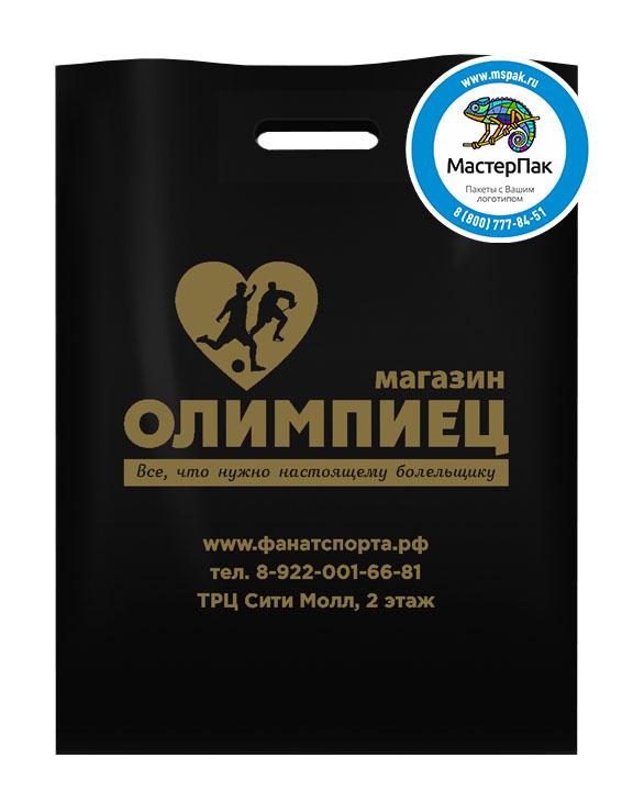 Пакет ПВД с логотипом Олимпиец, Тюмень, 70 мкм, 30*40, черный