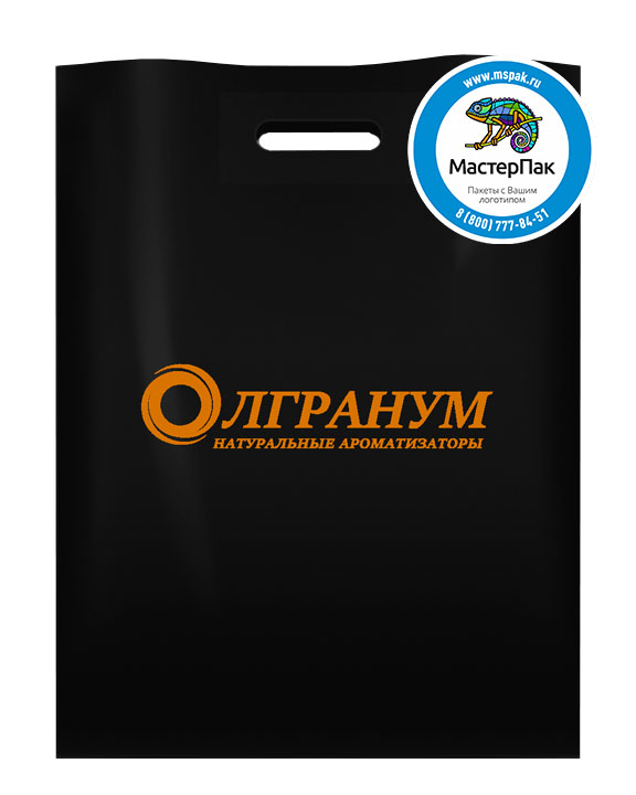 Пакет ПВД с логотипом Олгранум, 70 мкм, 30*40, чёрный