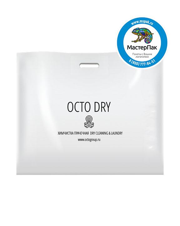 Пакет ПВД с логотипом Octo Dry, Москва, 70 мкм, 70*50, белый