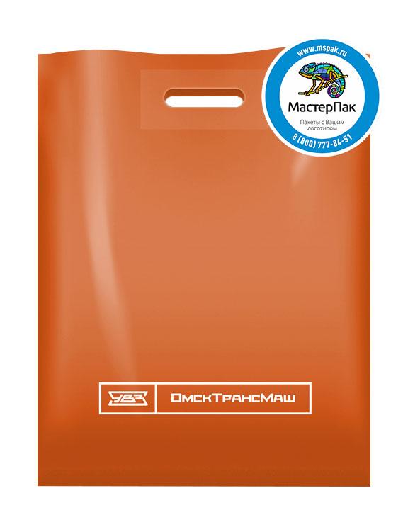 Пакет ПВД с логотипом ОмскТрансМаш, Москва, 70 мкм, 38*50, оранжевый