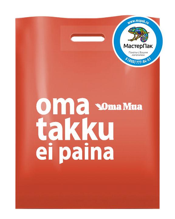 Пакет ПВД с логотипом Oma takku ei paina, 70 мкм, 30*40, красный