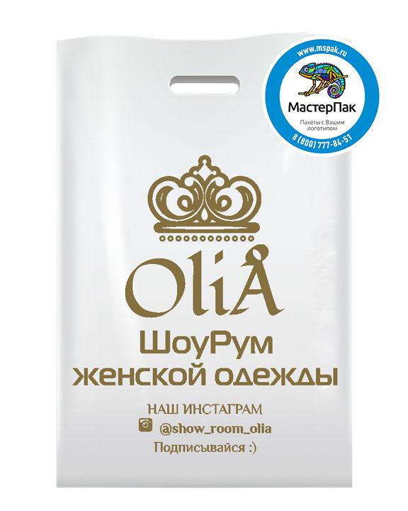 Пакет ПВД с логотипом Olia, Москва, 70 мкм, 22,5*34, белый