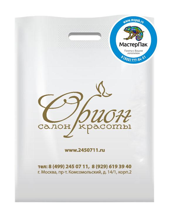 Пакет ПВД с логотипом Орион, Москва, 70 мкм, 22,5*34, белый