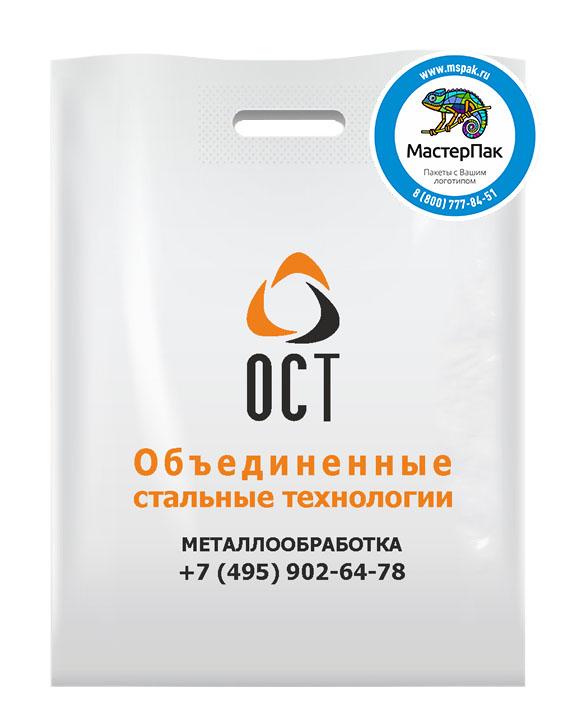 Пакет ПВД с логотипом ОСТ, Москва, 70 мкм, 38*50, белый