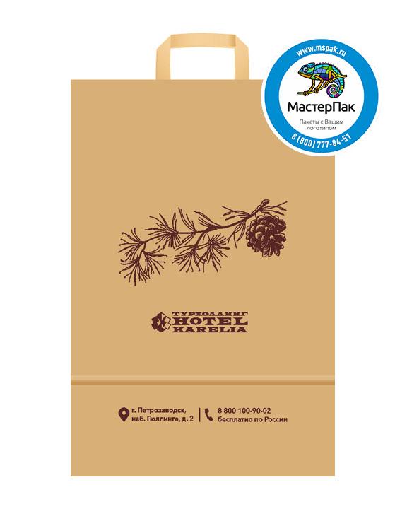 Пакет крафтовый с логотипом Турхолдинг Hotel Karelia, Петрозаводск, 22*8*33, 78 гр., плоские ручки