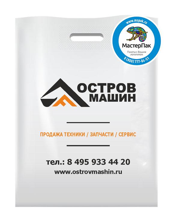 Пакет ПВД с логотипом Остров машин, Москва, 70 мкм, 45*50, белый