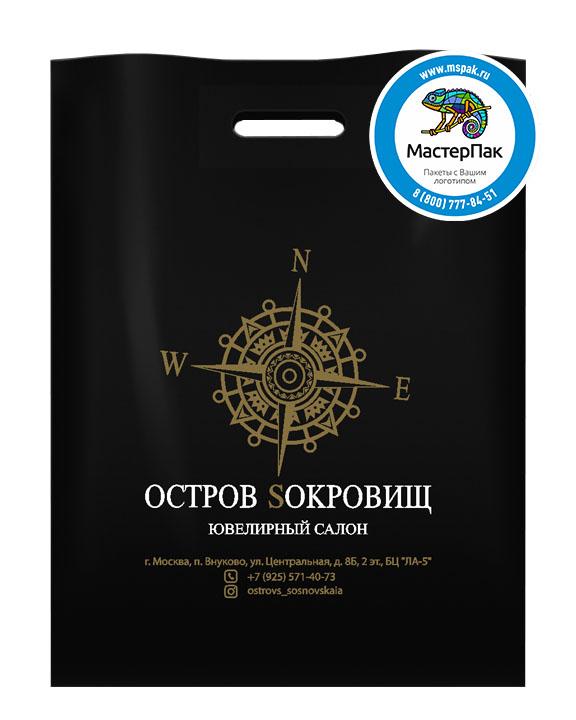 Пакет ПВД с логотипом Остров Sокровищ, Москва, 70 мкм, 30*40, чёрный