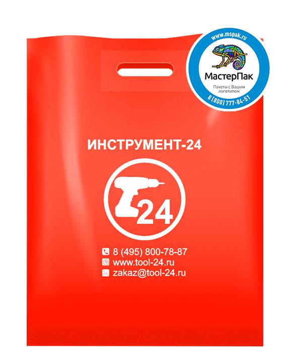 Пакет ПВД с логотипом Инструмент-24, Москва, 70 мкм, 38*50, красный