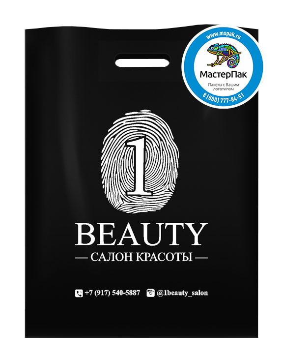 Пакет ПВД с логотипом BEAUTY, Мытищи, 70 мкм, 30*40, чёрный