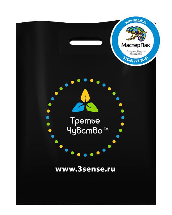 Пакет ПВД с логотипом Третье чувство, Москва, 70 мкм, 38*50, чёрный