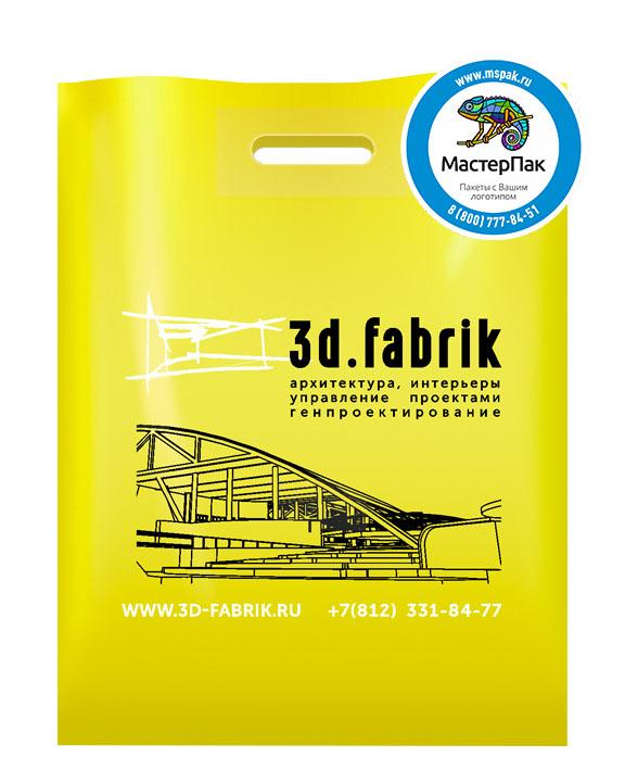Пакет ПВД с логотипом 3d.fabrik, Санкт-Петербург, 70 мкм, 38*50, жёлтый
