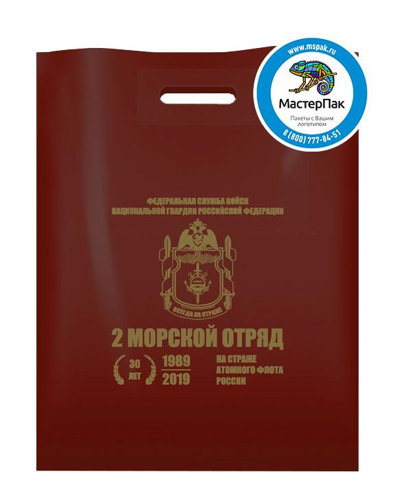 Пакет ПВД с логотипом 2 Морской Отряд, Мурманск, 70 мкм, 38*50, бордовый