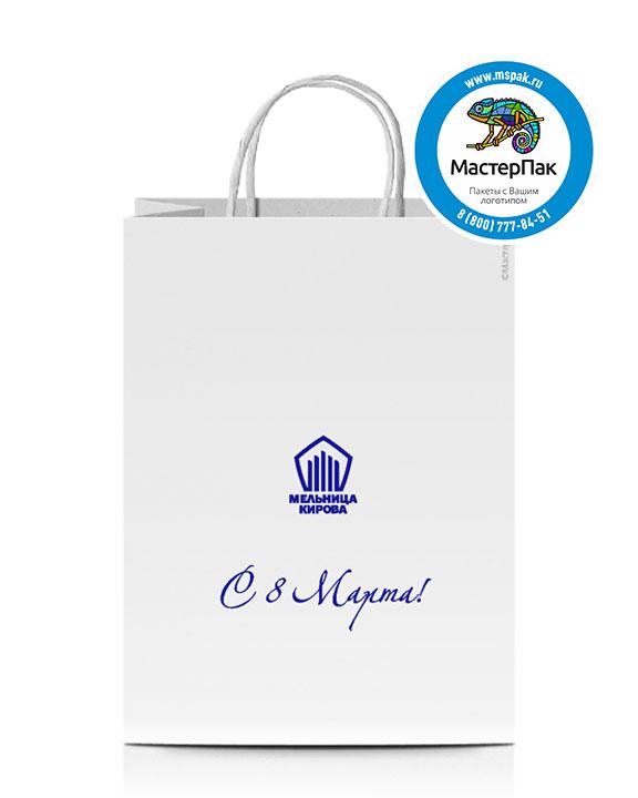 Пакет крафтовый с логотипом Мельница Кирова, Санкт-Петербург, 37*32*20, 80 гр., крученые ручки