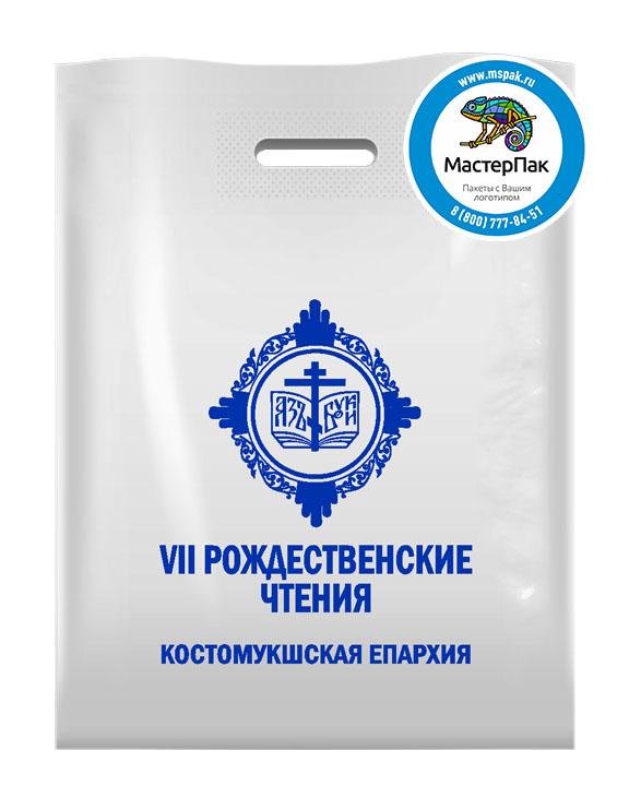 Пакет ПВД с логотипом VII Рождественские чтения, Костомукша, 70 мкм, 30*40, белый