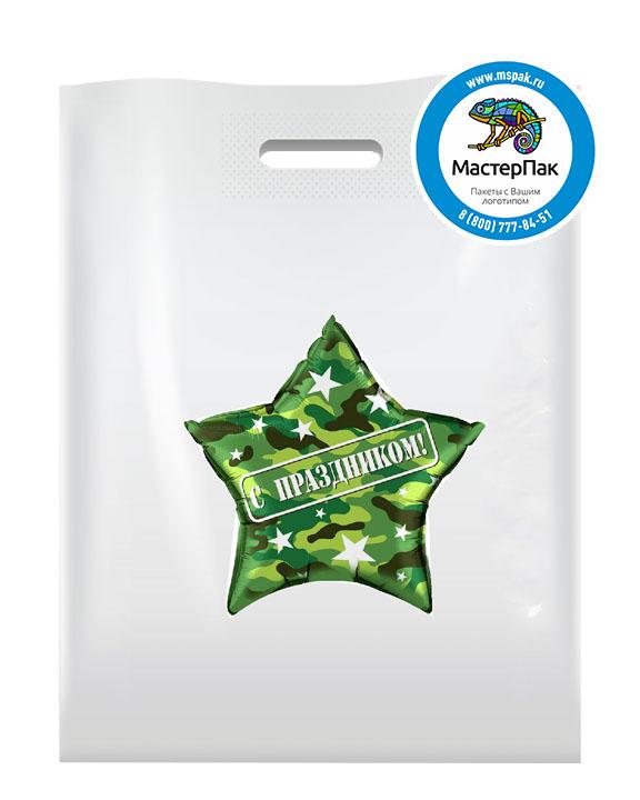 Пакет ПВД с логотипом С праздником !, 70 мкм, 30*40, белый