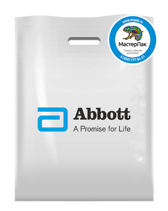 Пакет ПВД с логотипом ABBOTT, Санкт-Петербург, 70 мкм, 30*40, белый