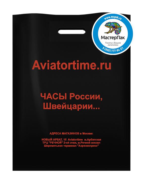 Пакет ПВД с логотипом AVIATORTIME.ru, Москва, 70 мкм, 30*40, чёрный