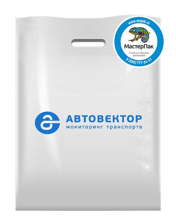 Пакет ПВД с логотипом АВТОВЕКТОР, Москва, 70 мкм, 30*40, белый