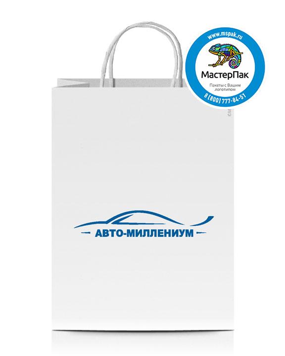 Пакет крафтовый с логотипом Авто-Миллениум, Москва, 35*26*15 , 80 гр., крученые ручки