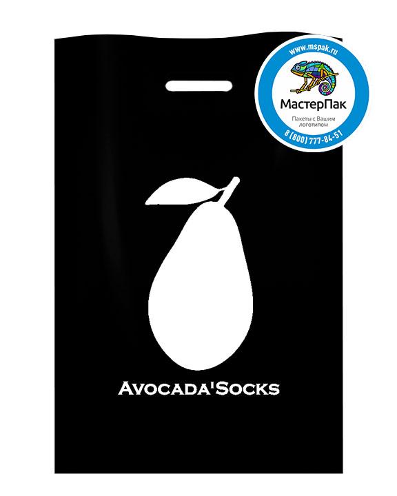 Пакет ПВД с логотипом AVOCADA`SOCKS, Москва, 70 мкм, 22,5*34, чёрный