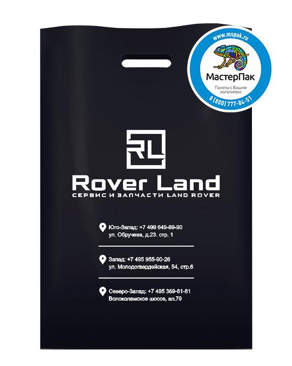 Пакет ПВД с логотипом Rover Land, Москва, 70 мкм, 38*50, чёрный