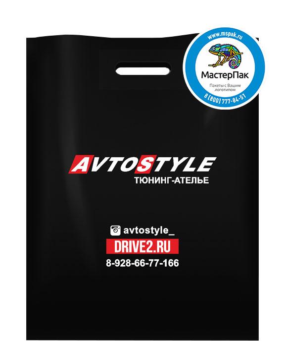 Пакет ПВД с логотипом AVTOSTYLE, 70 мкм, 30*40, чёрный