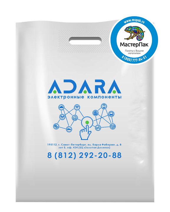 Пакет ПВД с логотипом ADARA, Санкт-Петербург, 70 мкм, 38*50, белый