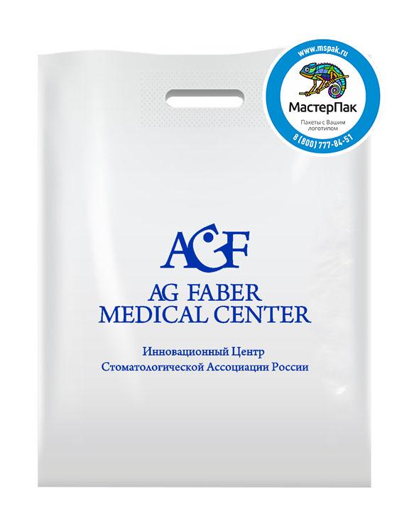 Пакет ПВД с логотипом AGF, 70 мкм, 30*40, белый