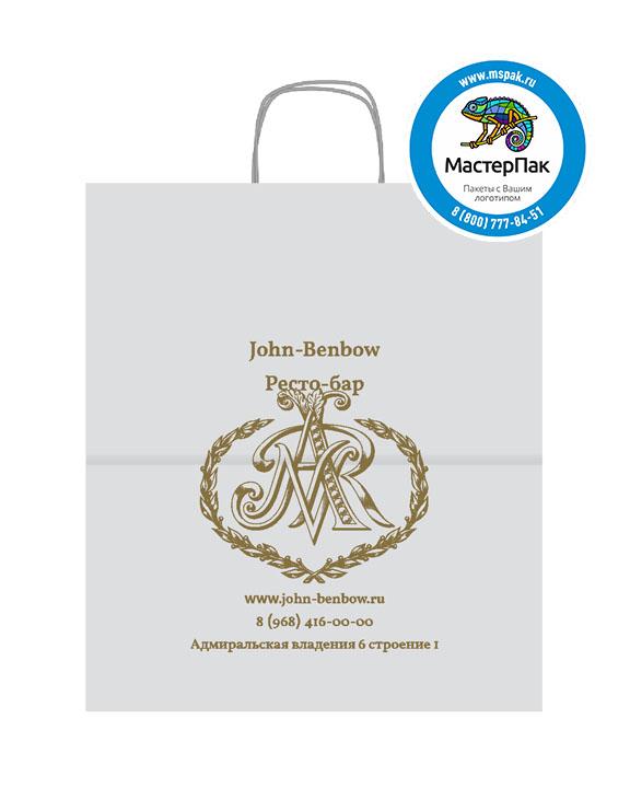 Пакет крафтовый с логотипом John-Benbow, Москва, 32*18*37, 80 гр., крученые ручки