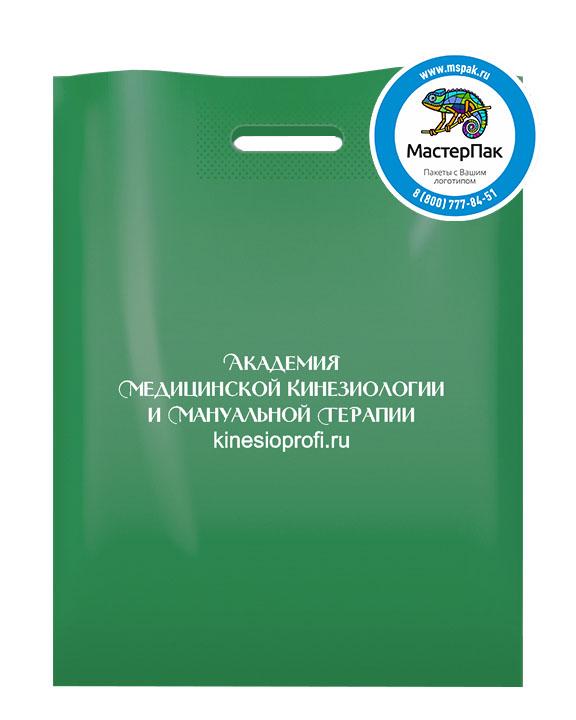 ПВД пакет с логотипом Академия медицинской кинезиологии и мануальной терапии, 70 мкм, 38*50, зелёный, Москва