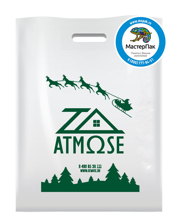 Пакет из ПВД с логотипом ATMOSE, Москва, 70 мкм, 30*40, белый