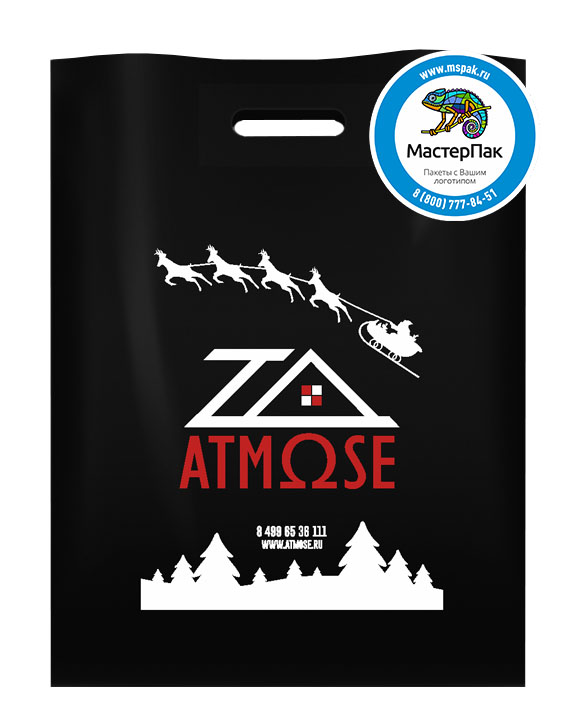 Пакет из ПВД с логотипом Atmose, Москва, 70 мкм, 30*40, чёрный