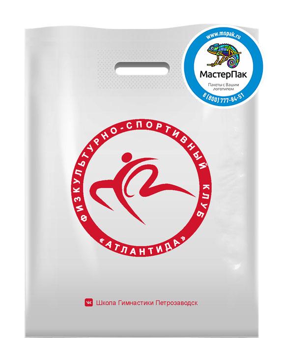 Пакет из ПВД с логотипом Школа гимнастики Атлантида, 30*40, Петрозаводск, 70 мкм, 30*40, белый