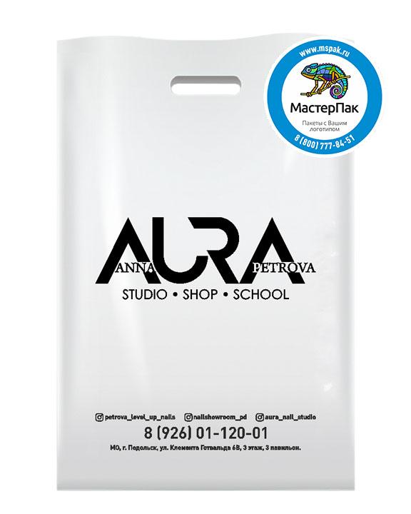 Пакет из ПВД с логотипом AURA, Подольск, 70 мкм, 30*40, белый
