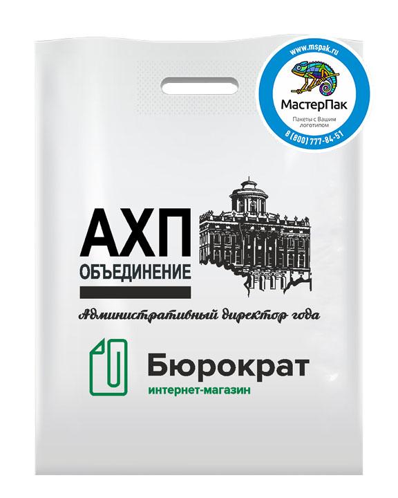 Пакет из ПВД с логотипом АХП Объединение, Москва, 70 мкм, 30*40, белый
