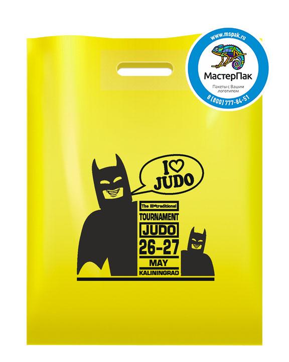Пакет из ПВД с логотипом I LOVE JUDO,70 мкм, 30*40, жёлтый