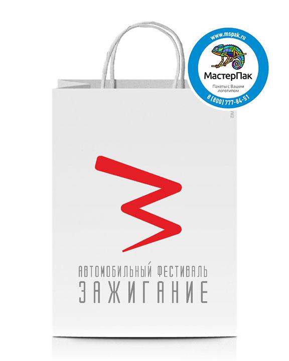Пакет крафтовый с логотипом Зажигание, крученые ручки, 35*26*15, Мытищи, 80 гр.