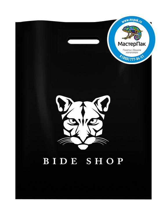 Пакет из ПВД с логотипом BIDE SHOP, Москва, 70 мкм, 38*50, чёрный