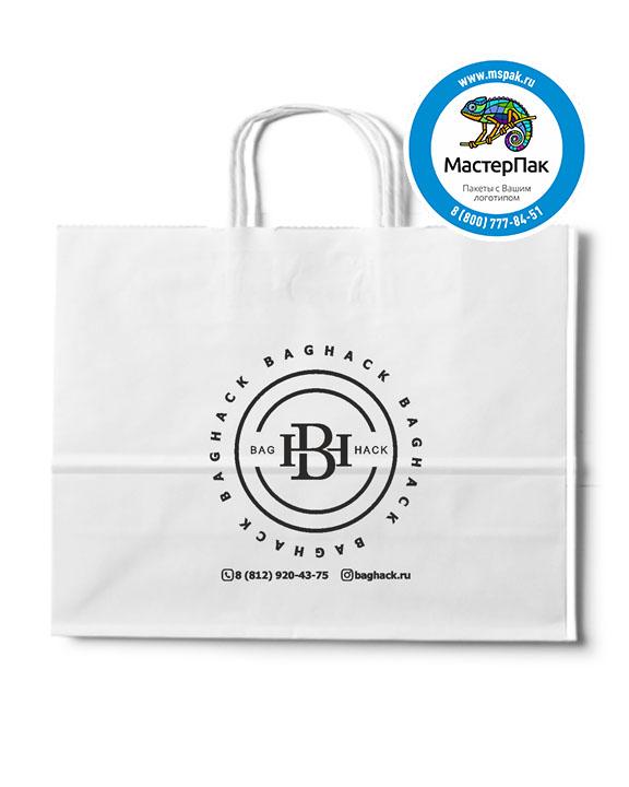 Пакет крафтовый с логотипом BAGHACK, крученые ручки, 45*15*35, Санкт-Петербург, 80 гр.