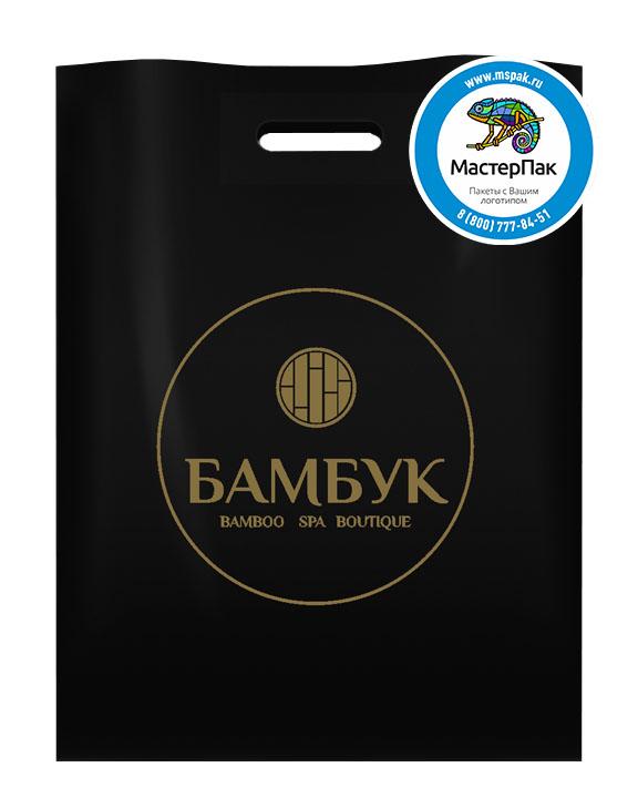 Пакет из ПВД с логотипом БАМБУК, 70 мкм, 30*40, чёрный