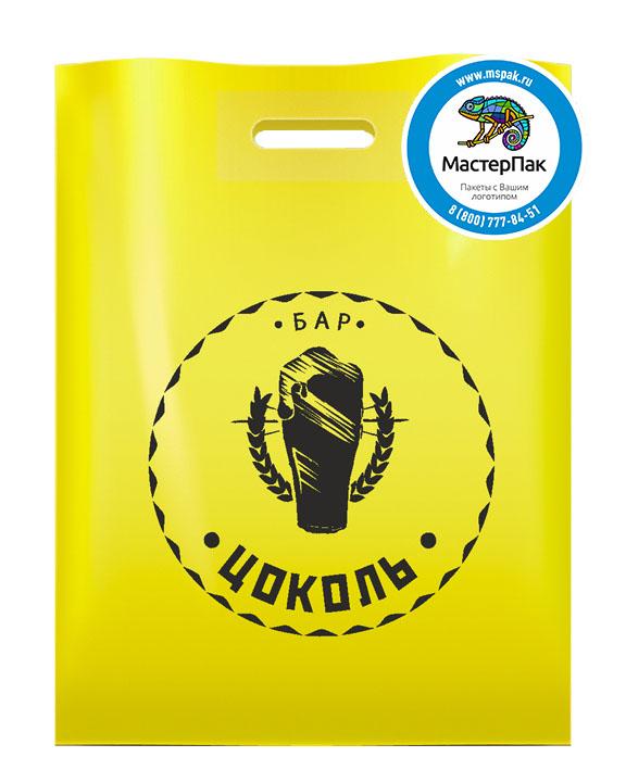 """Пакет из ПВД с логотипом Бар """"Цоколь"""", 70 мкм, 38*50, жёлтый"""