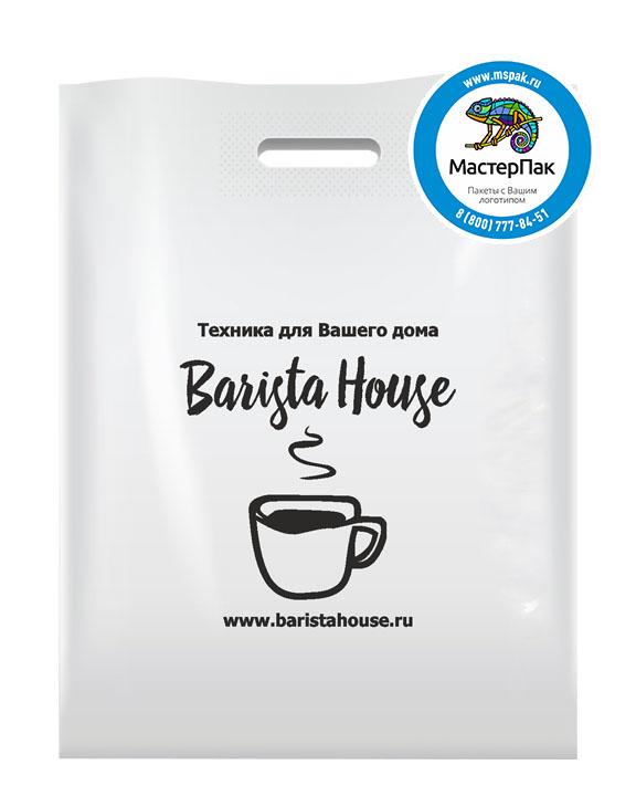 Пакет из ПВД с логотипом Barista House, Санкт-Петербург, 70 мкм, 38*50, белый