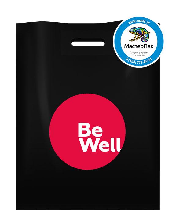 Пакет из ПВД с логотипом Be Well, 70 мкм, 30*40, чёрный