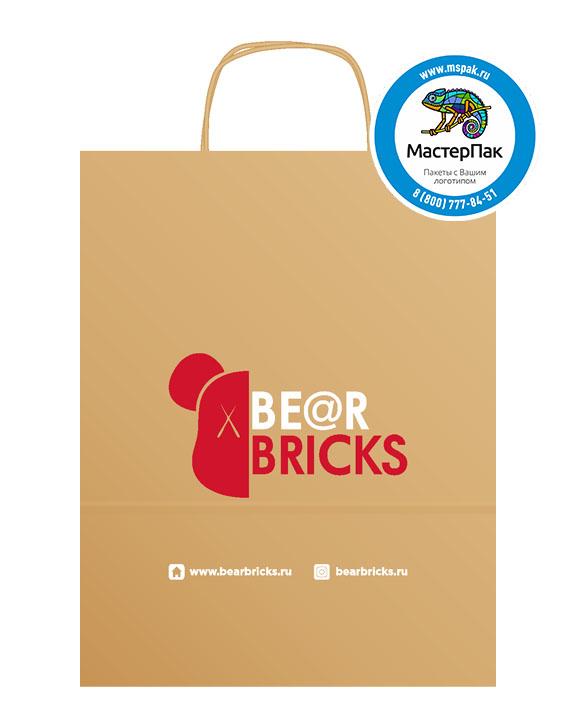 Пакет крафтовый с логотипом Bear Bricks, крученые ручки, 35*15*45 , Москва, 80 гр.