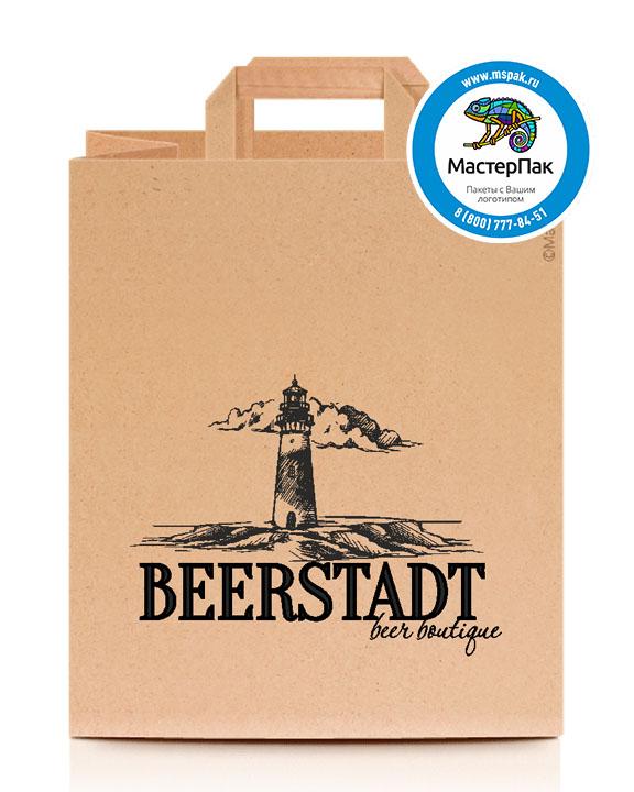 Пакет крафтовый с логотипом BEERSTADT, плоские ручки, 28*24*14, Санкт-Петербург, 100 гр.