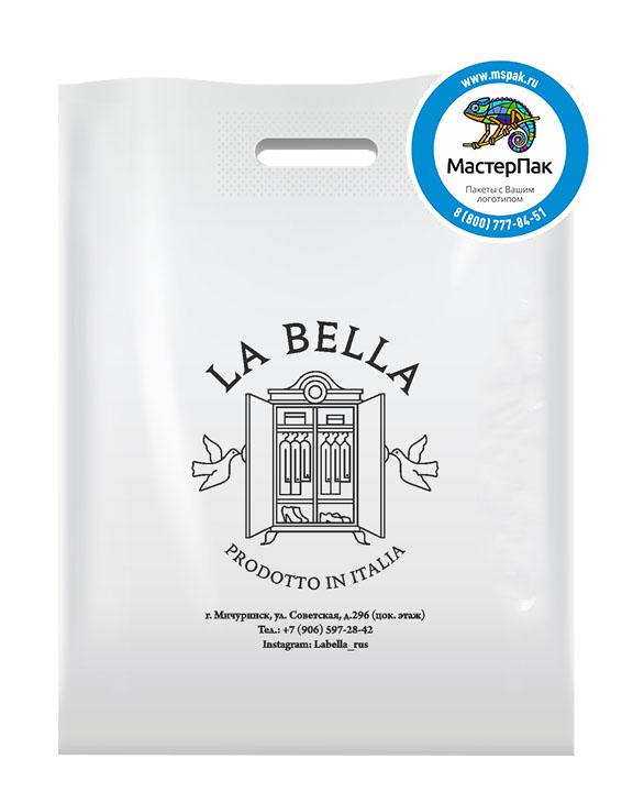 Пакет из ПВД с логотипом La Bella, Мичуринск, 70 мкм, 38*50, белый