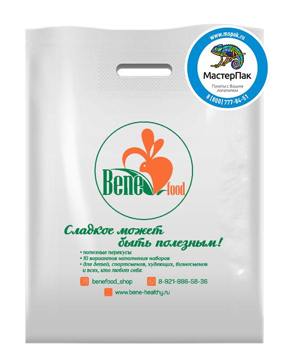 Пакет из ПВД с логотипом Bene Food, Санкт-Петербург, 70 мкм, 30*40, белый