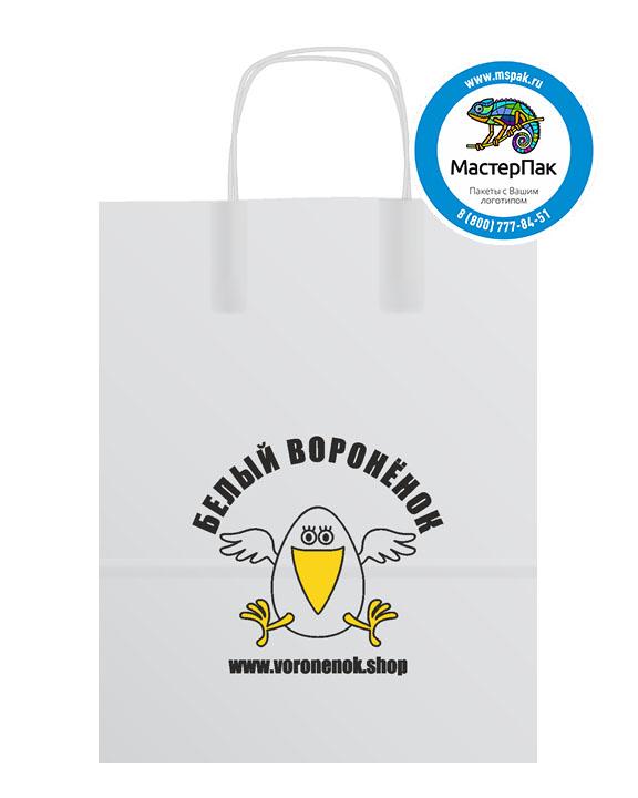 Пакет крафтовый с логотипом Белый Вороненок, крученые ручки, 26*14*35, Санкт-Петербург, 80 гр.