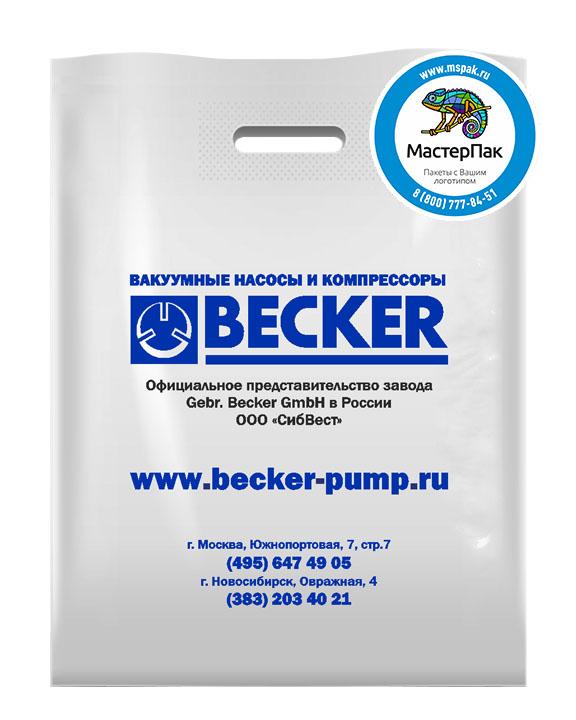 Пакет из ПВД с логотипом BECKER, Москва, 70 мкм, 38*50, белый