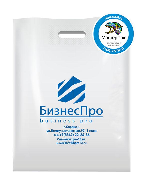 Пакет из ПВД с логотипом БизнесПро, Саранск, 70 мкм, 38*50, белый